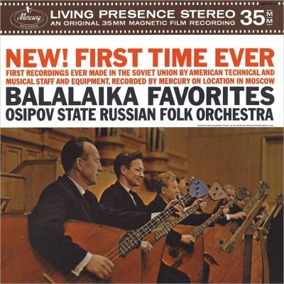 『バラライカの饗宴』 オシポフ国立ロシア民族オーケストラ