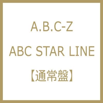 ABC STAR LINE