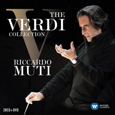リッカルド・ムーティ/ヴェルディ・コレクション(28CD+DVD)