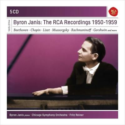 バイロン・ジャニス RCA録音集1950-59(5CD)