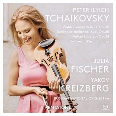 ヴァイオリン協奏曲、なつかしい土地の思い出、他 ユリア・フィッシャー、クライツベルク&ロシア・ナショナル管弦楽団