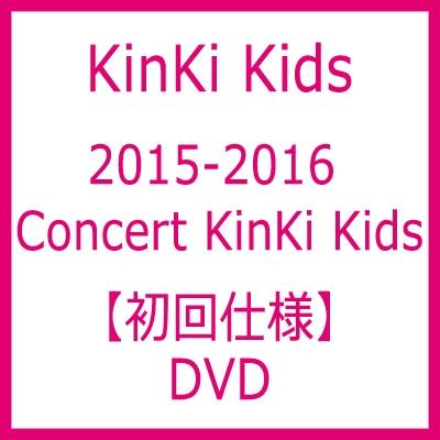 2015-2016 Concert KinKi Kids 【DVD初回仕様】