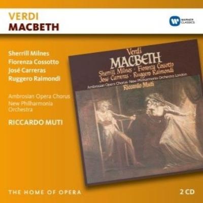 『マクベス』全曲 ムーティ&ニュー・フィルハーモニア管弦楽団、シェリル・ミルンズ、フィオレンツァ・コッソット、他(1976 ステレオ)(2CD)
