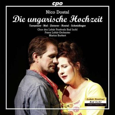 『ハンガリーの結婚式』全曲 マリウス・ブルケルト&レハール管弦楽団、レジーナ・リール、タルンツォフ、他(2015 ステレオ)(2CD)