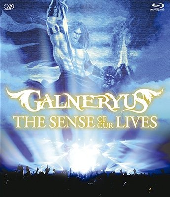 THE SENSE OF OUR LIVES (Blu-ray)