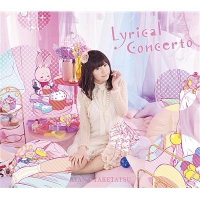 Lyrical Concerto 【完全限定版(CD+BD2枚)】