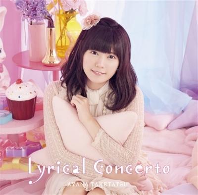 Lyrical Concerto 【通常盤】