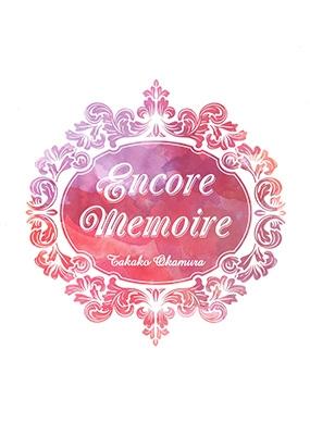 Encore Memoire (DVD)