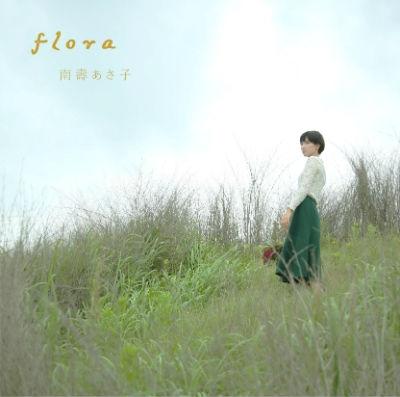 flora 【アーティストフォトデザイン盤】