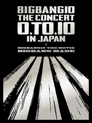 BIGBANG10 THE CONCERT : 0.TO.10 IN JAPAN +BIGBANG10 THE MOVIE BIGBANG MADE 【DELUXE EDITION】 (4DVD+LIVE 2CD+PHOTO BOOK+スマプラ)
