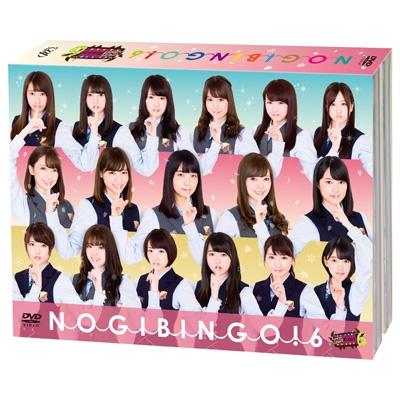 NOGIBINGO!6 DVD BOX 【初回生産限定】