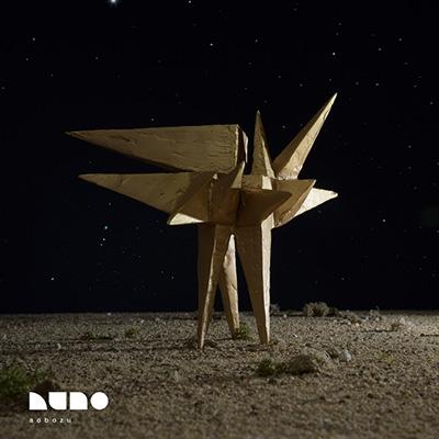 Luno (+DVD)【限定盤】