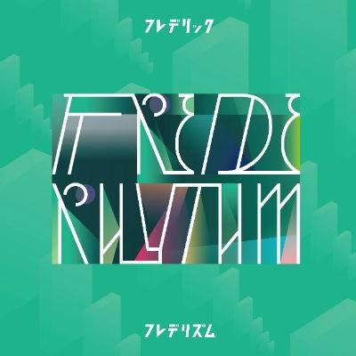 フレデリズム 【初回限定盤】(CD+DVD)