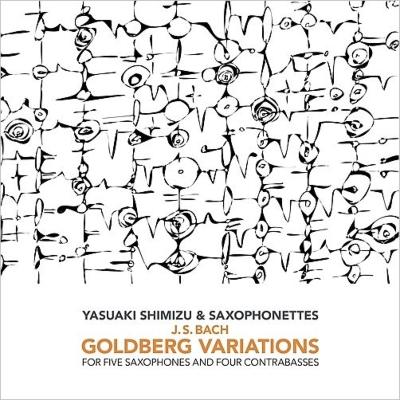 ゴルトベルク変奏曲:清水靖晃&サキソフォネッツ (2枚組アナログレコード)