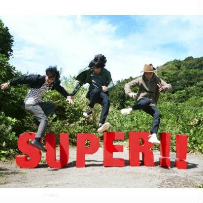 SUPER!! 【初回生産限定盤】(+DVD)