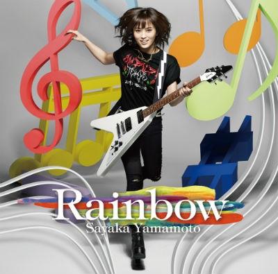 Rainbow 【通常盤】