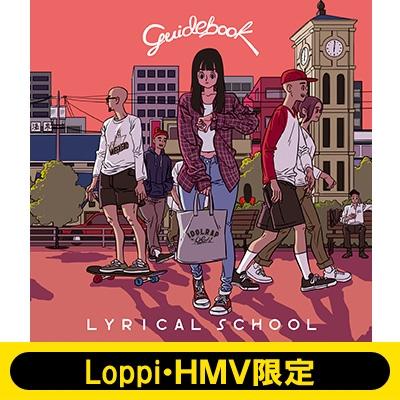 guidebook (CD+Tシャツ)【Loppi・HMV限定盤】
