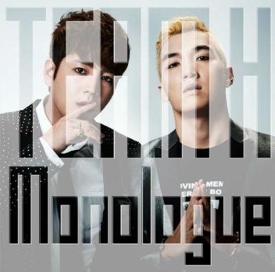 Monologue 【初回限定盤】(CD+DVD)