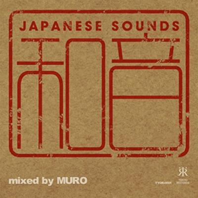Waon -Mixed By Muro