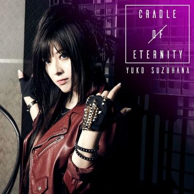 CRADLE OF ETERNITY (CD+DVD+スマプラミュージック&ムービー)