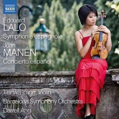 ラロ:スペイン交響曲、マネン:コンシェルト・エスパニョール ヤン・ティエンワ、ダレル・アン&バルセロナ交響楽団