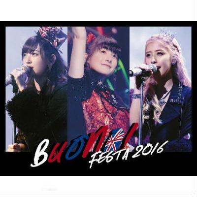 Buono! Festa 2016 (Blu-ray+2CD)