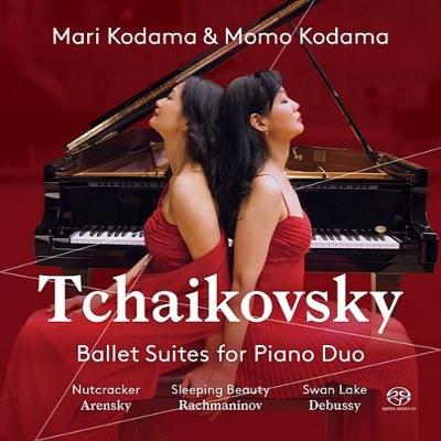 『ピアノ連弾による3大バレエ〜アレンスキー、ラフマニノフ、ドビュッシー、ランゲリ編曲』 児玉麻里、児玉 桃