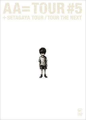 TOUR #5 【初回限定盤】