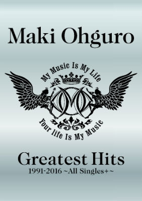 Greatest Hits 1991-2016 〜All Singles +〜【BIG盤 初回生産限定】(4CD+DVD)