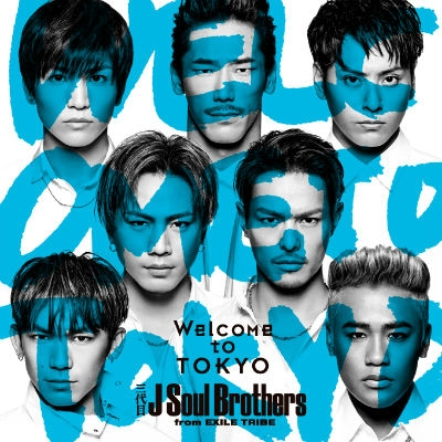 Welcome to TOKYO (CD+DVD)