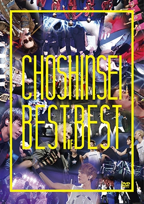 Best Of Best (DVD)