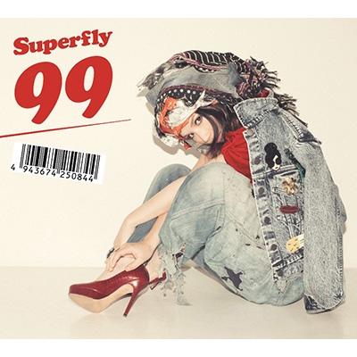 99 【初回生産限定盤】 (CD+DVD)