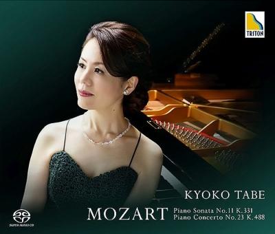ピアノ協奏曲第23番、ピアノ・ソナタ第11番 田部京子、小林研一郎&日本フィル