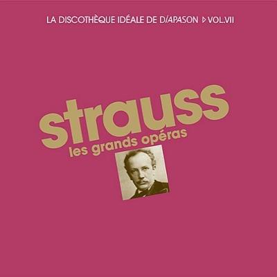 7つのオペラ全曲 クレメンス・クラウス、ディミトリ・ミトロプーロス、ヘルベルト・フォン・カラヤン、カール・ベーム、リーザ・デラ・カーザ、他(15CD)