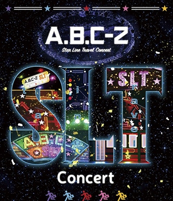 A.B.C-Z Star Line Travel Concert 【初回限定盤】(Blu-ray)