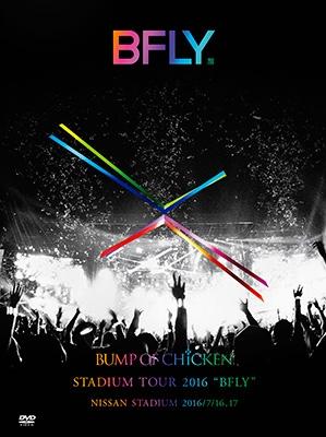 "BUMP OF CHICKEN STADIUM TOUR 2016 ""BFLY""NISSAN STADIUM 2016/7/16,17 【初回限定盤】 (2DVD+LIVE CD)"