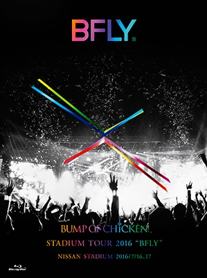 "BUMP OF CHICKEN STADIUM TOUR 2016 ""BFLY""NISSAN STADIUM 2016/7/16,17 【初回限定盤】 (Blu-ray+LIVE CD)"
