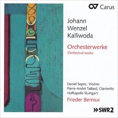 交響曲第1番、ヴァイオリン・コンチェルティーノ第1番、序奏と変奏 フリーダー・ベルニウス&ホーフカペレ・シュトゥットガルト、ダニエル・ゼペック、他