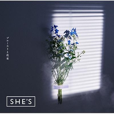 プルーストと花束 【初回限定盤】 (CD+DVD)