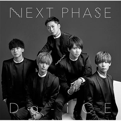NEXT PHASE 【初回盤B】 (CD+DVD)