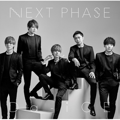 NEXT PHASE 【初回フラッシュプライス盤 (Da-iCE ver.)】