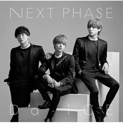 NEXT PHASE 【初回フラッシュプライス盤 (パフォーマー ver.)】