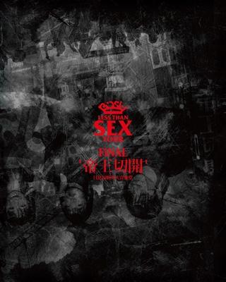 "Less Than SEX TOUR FiNAL ""帝王切開"" 日比谷野外大音楽堂 【初回生産限定盤】(Blu-ray+CDシングル+写真集)"