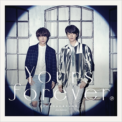 Yours forever 【Type-C】