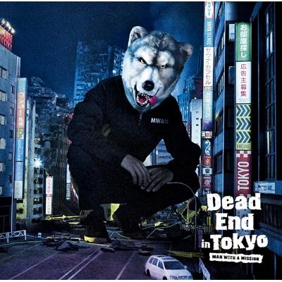 Dead End In Tokyo 【通常盤】