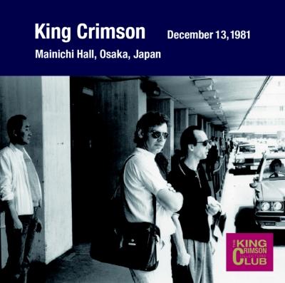 Collectors Club 1981年12月13日大阪毎日ホール