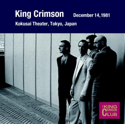 Collectors Club 1981年12月14日東京浅草国際劇場