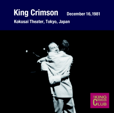 Collectors Club 1981年12月16日東京浅草国際劇場