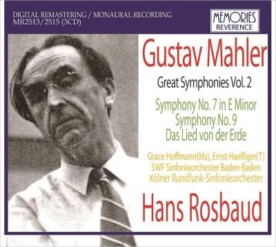 交響曲第9番、第7番、大地の歌 ハンス・ロスバウト&南西ドイツ放送響、ケルン放送響、グレース・ホフマン、エルンスト・ヘフリガー(1954-57)(3CD)
