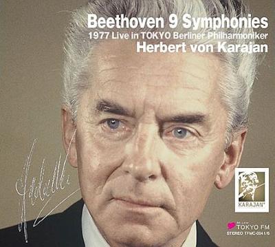 交響曲全集、ピアノ協奏曲第3番、第5番『皇帝』 ヘルベルト・フォン・カラヤン&ベルリン・フィル、アレクシス・ワイセンベルク(1977東京 ステレオ)(6CD)